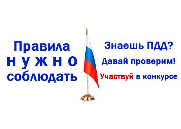 День открытых дверей в Оренбургском УКК
